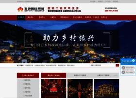 wuse.com.cn