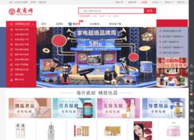 wushang.com