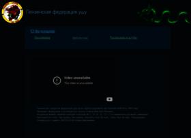 wushu-penza.ru