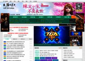 wuxia.52pk.com