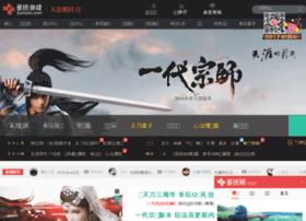 wuxia.duowan.com