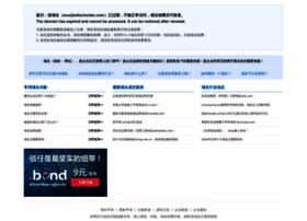 wuxijiadianluntan.com