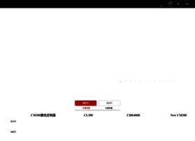 wuyang-honda.com