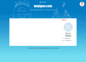 wuyigou.com
