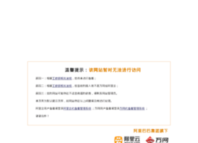 wuyutai.com.cn