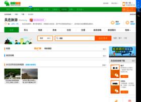 wuzhong.cncn.com