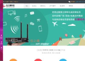 wuzyan.com