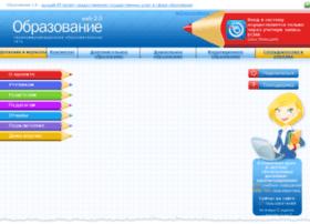 ww.web2edu.ru