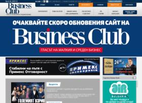 ww2.business-club.bg