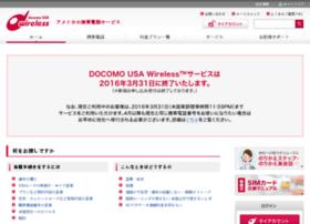 ww2.docomousawireless.com