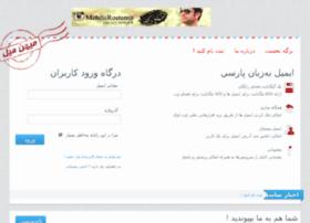 ww2.mihanmail.com