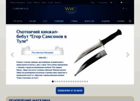 ww2.ru