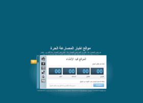 wwe-arabia-news.blogspot.com
