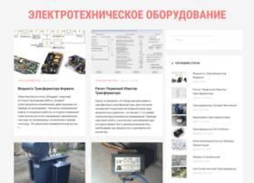 wweg.ru