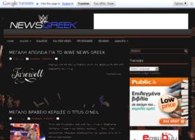 wwenewsgreek.com