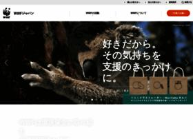 wwf.or.jp