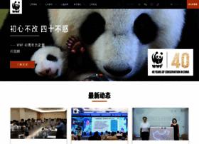 wwfchina.org