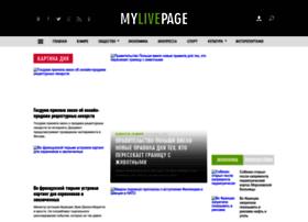 wwikktorr.mylivepage.ru