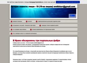 wwikktorr.ru.gg