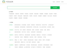 wwv.toouoo.com