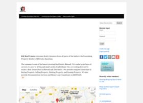www-bhiwadicity-com.bhiwadidirectory.com