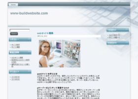 www-buildwebsite.com