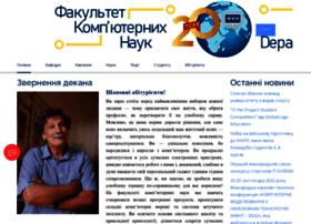 www-csd.univer.kharkov.ua