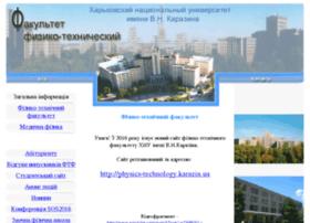 www-htuni.univer.kharkov.ua