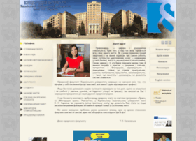 www-jurfak.univer.kharkov.ua