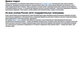 www-ki.rada.crimea.ua