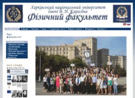 www-physics.univer.kharkov.ua
