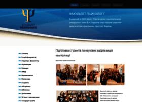 www-psyhology.univer.kharkov.ua