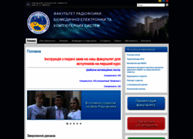 www-radiophys.univer.kharkov.ua
