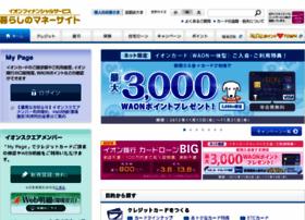 www-t.aeon.co.jp