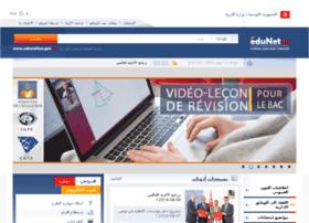 Www.edunet.tn