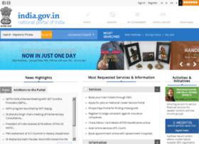 www.gov.in