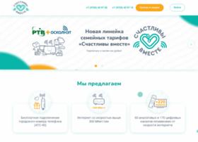 www.oskol.ru