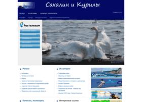 www.sakhalin.ru