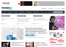 www.tomsk.ru