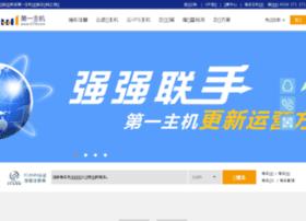 www1.com.cn
