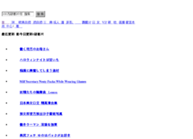 www1.hfbooks.net