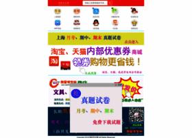 www1.xuesheng360.cn