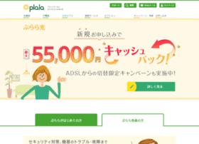 www14.plala.or.jp