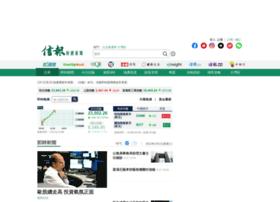 www2.hkej.com
