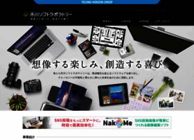 www2.isl.co.jp