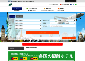 www2.jhc.jp