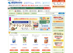 www2.kobayashi.co.jp