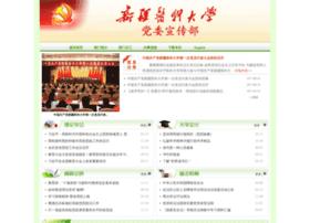 www2.xjmu.edu.cn