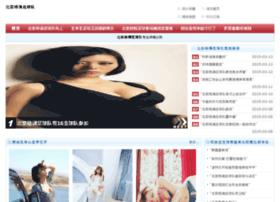 www3.cnyalite.com