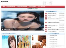 www3.ntmeiqi.com
